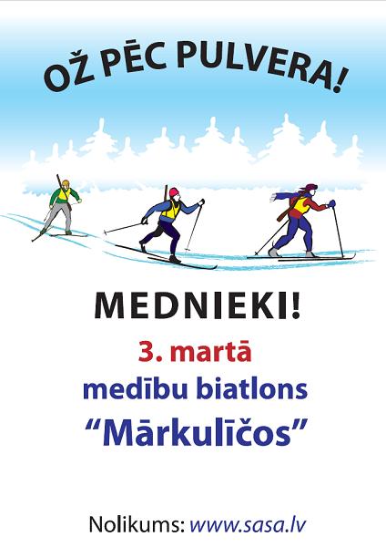 afisha medibu biatlons