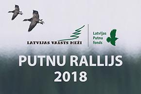LVM Putnu rallijs 2018