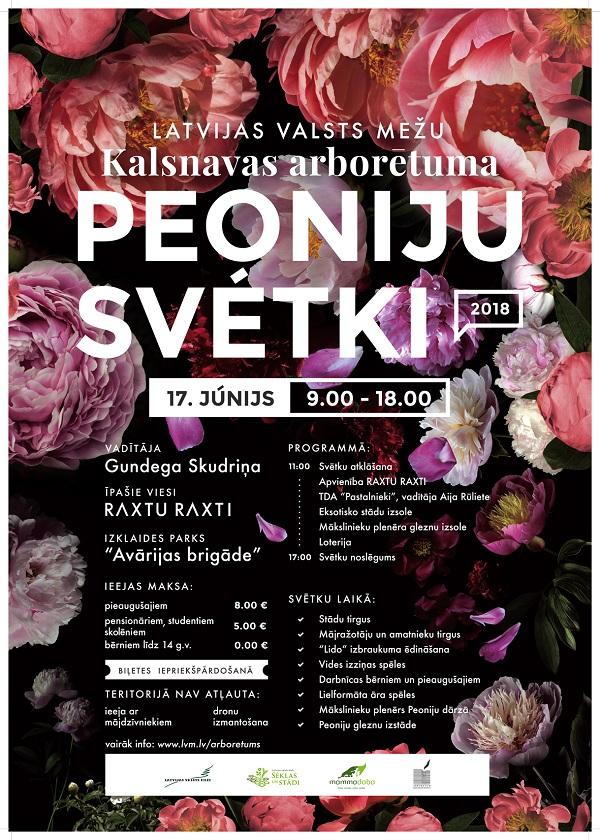 KA Peonijas Plakats A1 print labots